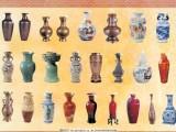 新疆古玩高价交易