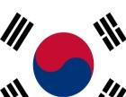 韩国商务签证山东,河南哪里可以代办需要提供什么材料