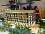 横岗荷坳地铁口精装物业58万起运城-3号公寓