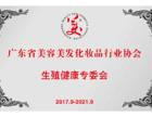 广州越秀区网红品牌打造公司,合信通打造品牌价值欢迎大神帮助