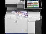 惠普 HP M575dn 彩色数码多功能打印机 打印复印扫描多功