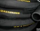 莱州启源塑胶厂供应优质电炉专用胶管