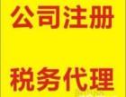 上海公司注册+食品经营许可证有效期五年不收园区管理费