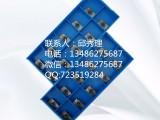 台州数控刀片销售加工厂 价格合理交期快