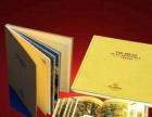 长沙印刷终端厂家订制广告台历挂历、福字福袋红包对联