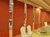 餐廳活動屏風懸掛隔斷墻 深圳閣瑞90型活動隔斷隔音墻