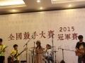 秦皇岛吉他架子鼓钢琴声乐专业较好的学校