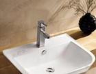 太原专业维修水管、水龙头、马桶安装维修刷大白刮腻子