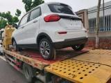 天津道路救援新车二车事故车托运 全国托运电话