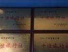 贵州黄果树瀑布/镇远古镇/荔波大小七孔/西江苗寨