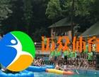 珠海趣味运动会水上趣味运动会气模租赁趣味运动会道具