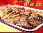 烤鱼加盟需要哪些条件/龙潮美式炭火烤鱼在哪