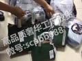 奢华工厂原单奢侈品包包 工厂货源 诚招代理