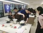 生日蛋糕欧式蛋糕烘焙裱花培训班