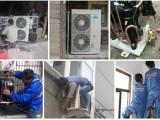 芙蓉区文艺路周边 空调维修 空调加氟 空调移机 安装