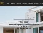 网站建设/网站制作空间+域名+推广+手机网站+微信