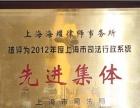 长宁区刑事法律咨询律师事务所在线律师咨询热线