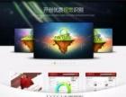 北京10年专业建站公司精美网站建设