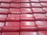 供应合成树脂瓦 pvc波浪瓦厂家 ASA梯形瓦隔热瓦厂家直销