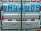 小型箱式货车出租