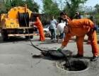 武汉疏通公司,专业抽粪,清理小区化粪池下水道