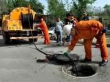 武汉专业管道疏通,管道清洗,管道安装,抽粪抽油池,打孔