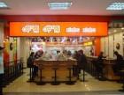 呷哺呷哺加盟 作为国内首创 较大规模的吧台式火锅品牌