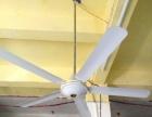 家用吊扇便宜转让