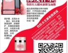 中国微商长线品牌牧肤红石榴水润修复面膜值得你去创业!