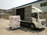 天津市小货车出租小卡运出租车