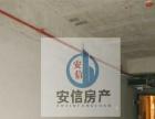 建设路口150平湘潭中心精装写字楼出租