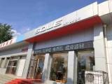 唐山跑步机专卖店SOLE 速尔健身 建设南路31号