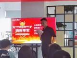 南昌青山湖区注册商标免费咨询,透明