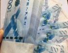 2015年航天钞