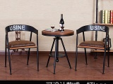 美式复古咖啡厅桌椅组合甜品店铁艺实木桌椅户外多功能小型圆桌