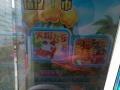 出售大型投币游戏机