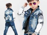 2014男童秋款牛仔外套新款韩版童装牛仔上衣中大童牛仔布牛仔衣