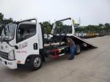 成都本地貨車補胎哪里有丨成都專業拖車救援哪里有