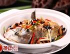 上海海南鱼煲技术免加盟培训