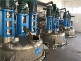 珠海反应釜清洗机 热熔胶反应釜 佛山厂家供应