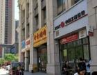 城南地铁口东侧曲江三小三中旁临街可做餐饮旺铺急售!