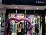 河北格蕾斯芝麻e柜公司里加盟 想开服装店