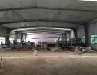 金山大道金海工业园厂房仓库1000平米出租可分租可做加工生产