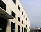 光德粮食仓库后面500米 厂