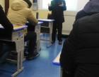 高中物理学法个性辅导