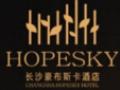 豪布斯卡酒店加盟