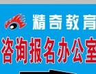 西安交大,西北农林,陕西中医药学历