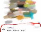 汕头:微信圈朋友广告(免费策划、免费制作)