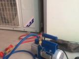 小天鹅空调维修大连科龙空调维修