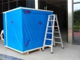 北京海淀设备货物出口海运木包装箱